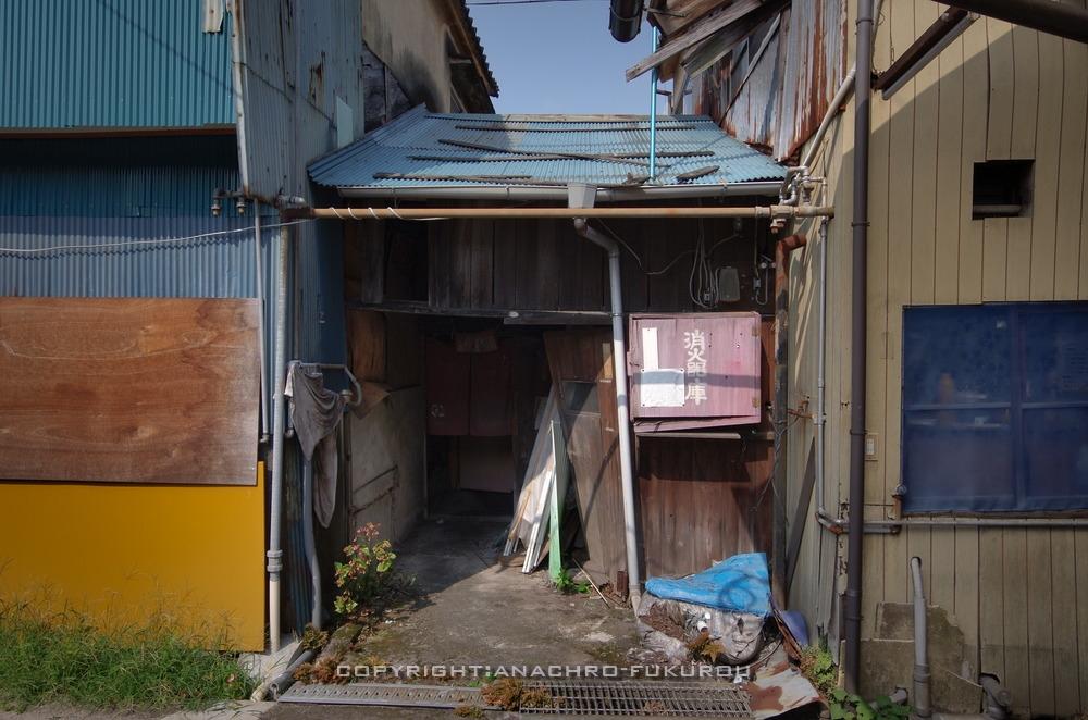 f:id:anachro-fukurou:20200923144826j:plain