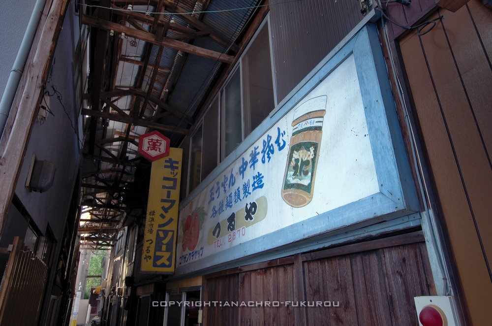 f:id:anachro-fukurou:20200923144841j:plain