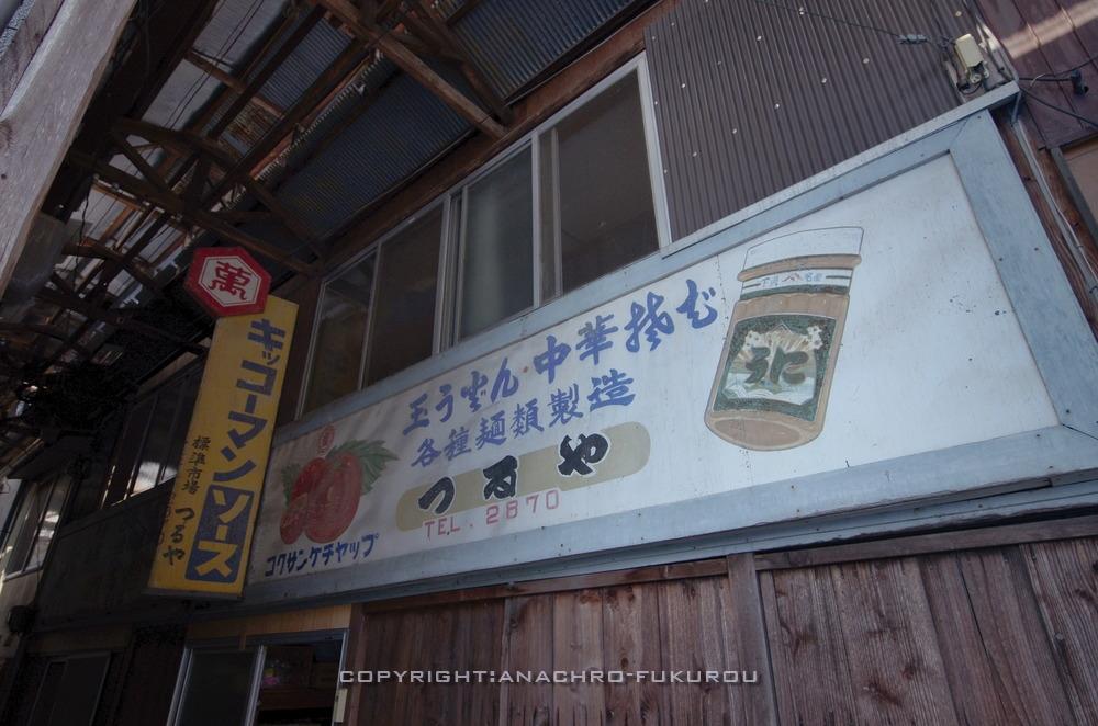 f:id:anachro-fukurou:20200923144858j:plain