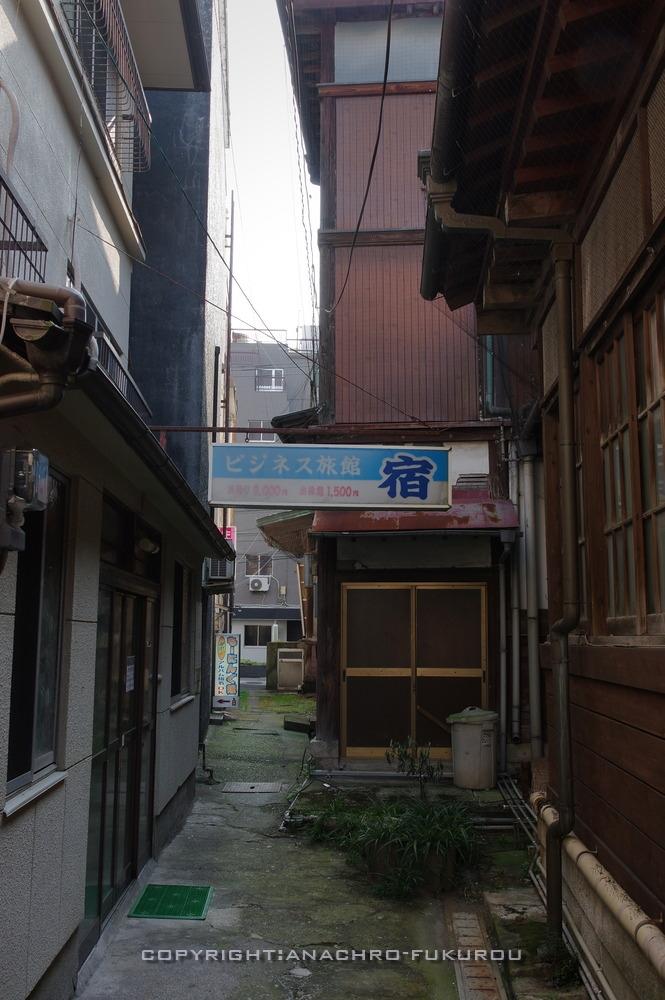 f:id:anachro-fukurou:20200923144923j:plain