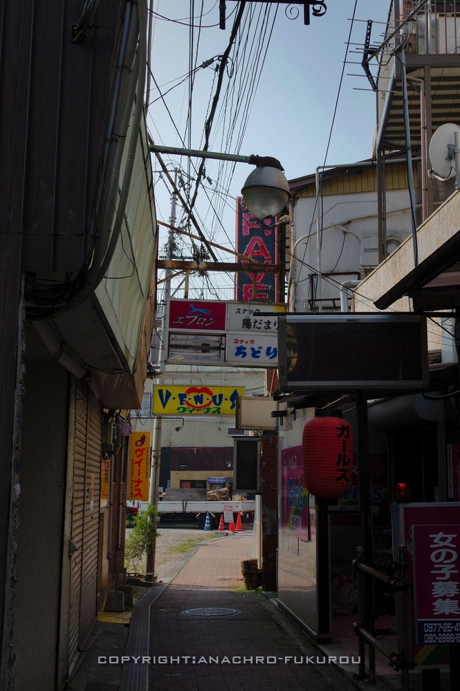 f:id:anachro-fukurou:20200923145005j:plain