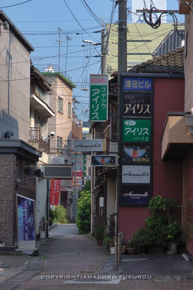f:id:anachro-fukurou:20200923145028j:plain