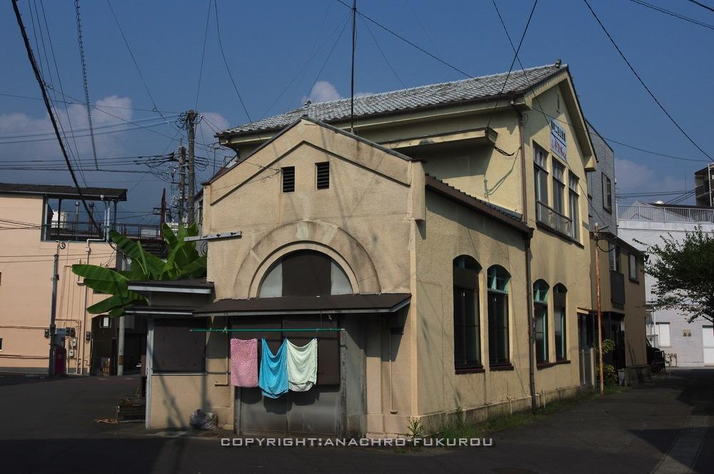 f:id:anachro-fukurou:20200923145032j:plain