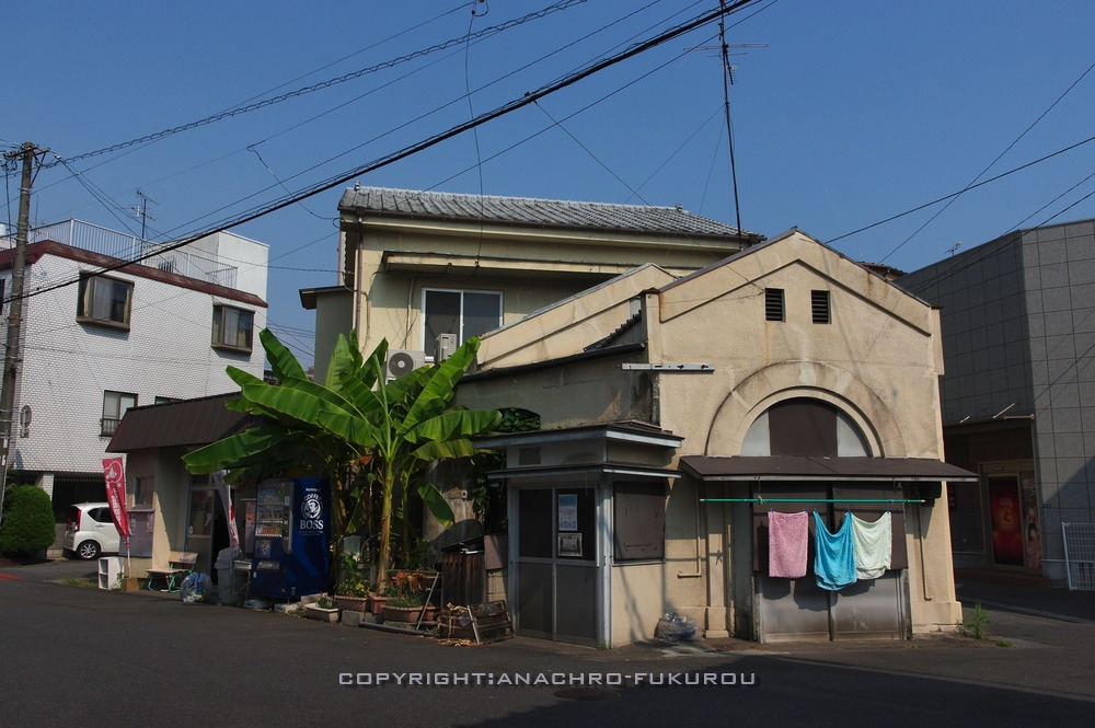 f:id:anachro-fukurou:20200923145037j:plain