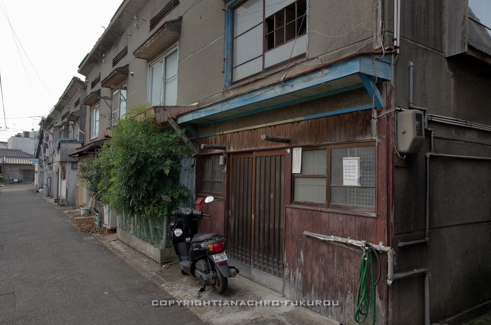 f:id:anachro-fukurou:20200924220943j:plain