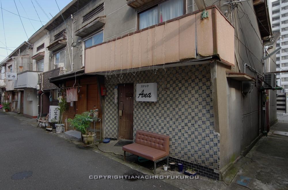 f:id:anachro-fukurou:20200924221015j:plain