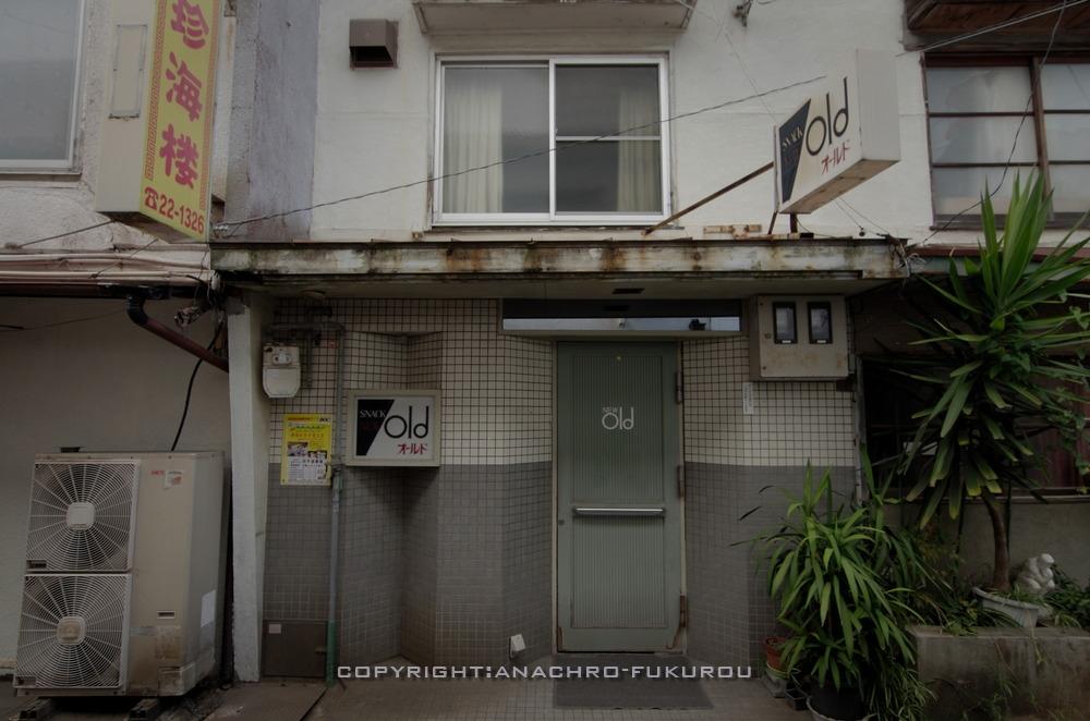 f:id:anachro-fukurou:20200924221024j:plain