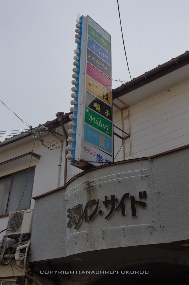 f:id:anachro-fukurou:20200924221043j:plain