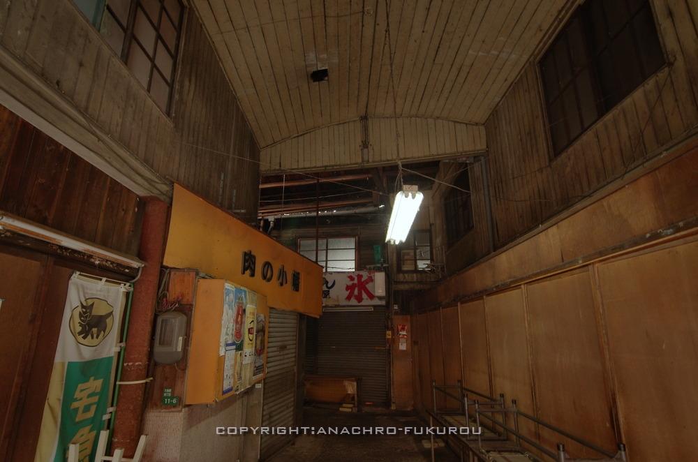 f:id:anachro-fukurou:20201115120937j:plain