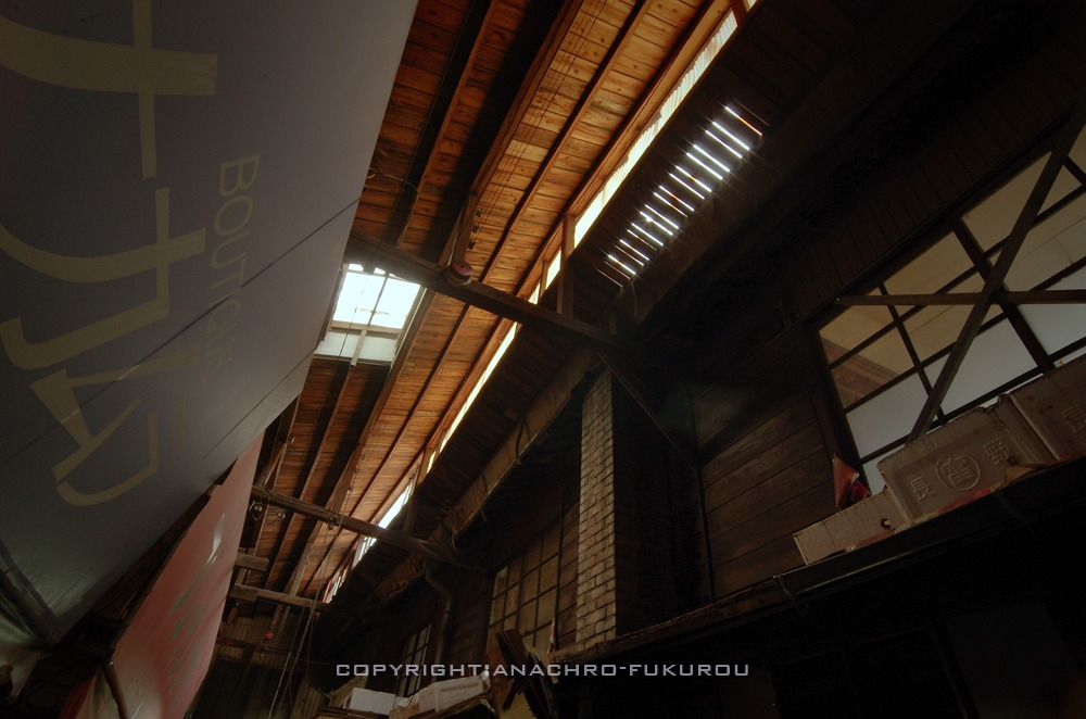 f:id:anachro-fukurou:20201115120947j:plain