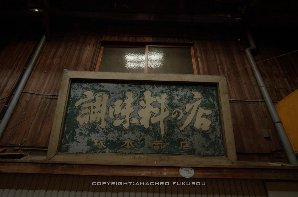 f:id:anachro-fukurou:20201115121019j:plain