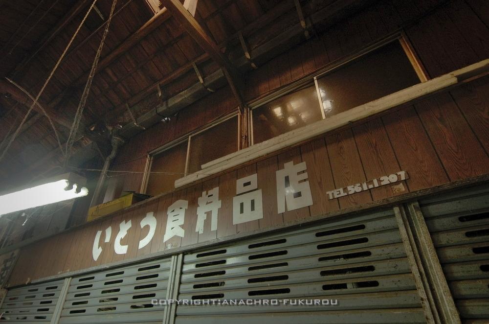 f:id:anachro-fukurou:20201115121028j:plain