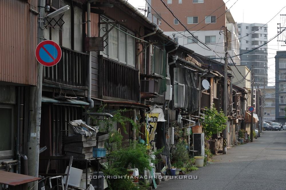 f:id:anachro-fukurou:20201115121057j:plain