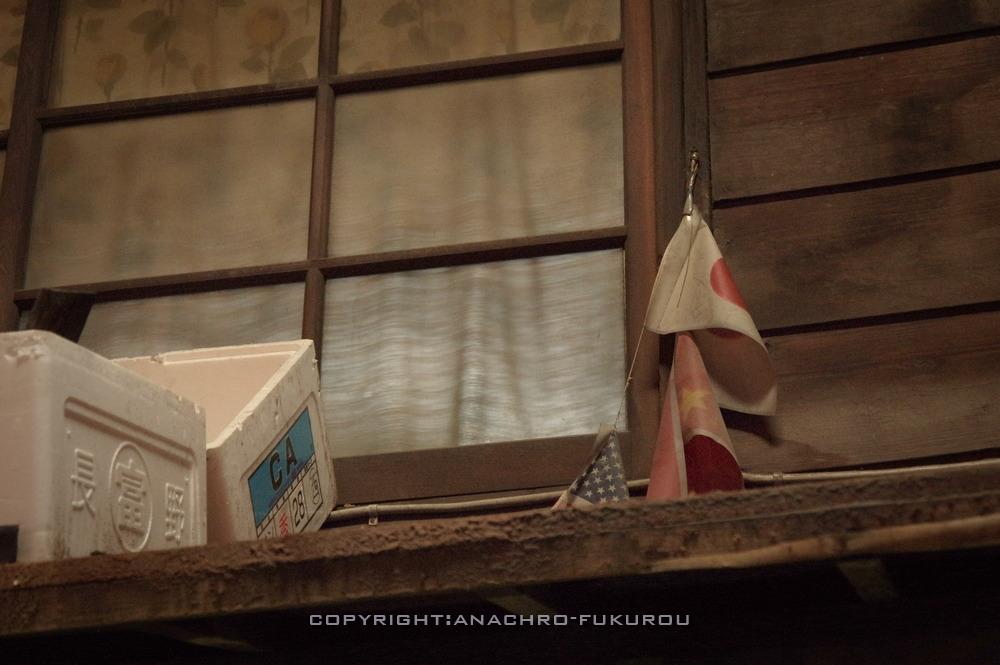 f:id:anachro-fukurou:20201115121138j:plain