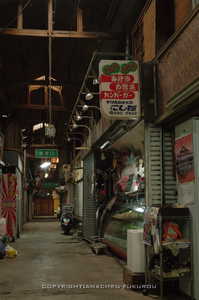 f:id:anachro-fukurou:20201115121246j:plain