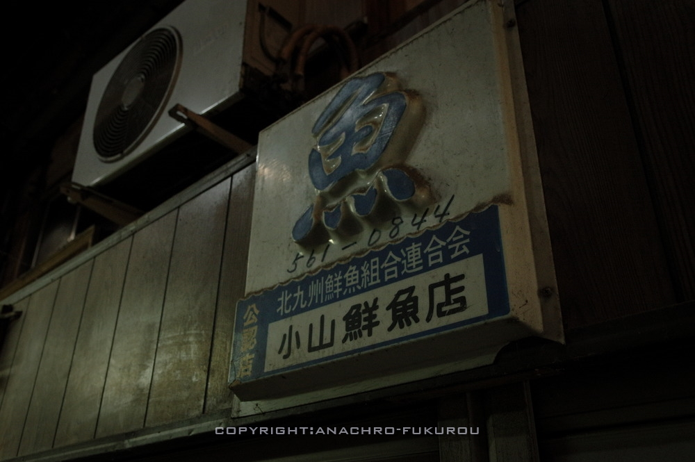 f:id:anachro-fukurou:20201115121254j:plain