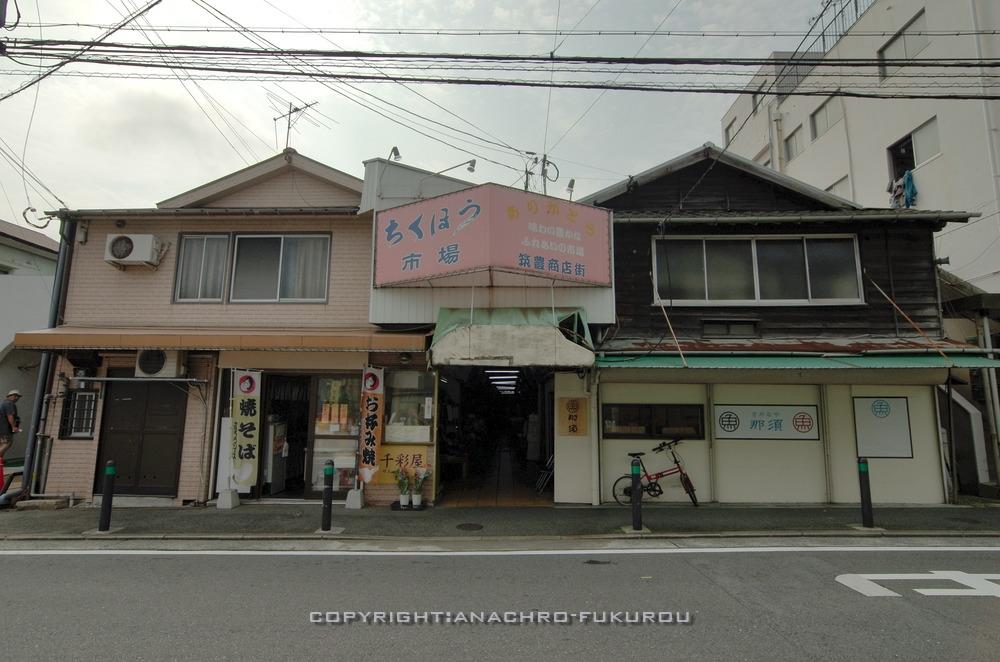f:id:anachro-fukurou:20201115121405j:plain