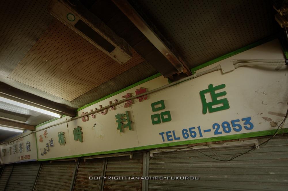 f:id:anachro-fukurou:20201115121421j:plain