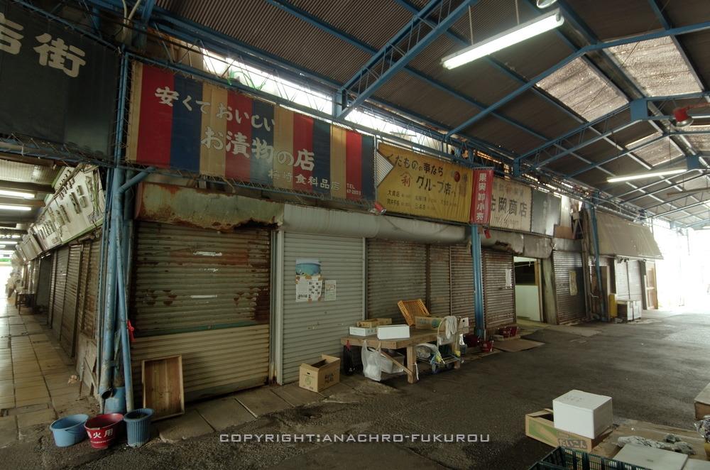 f:id:anachro-fukurou:20201115121431j:plain