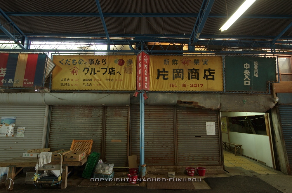 f:id:anachro-fukurou:20201115121436j:plain