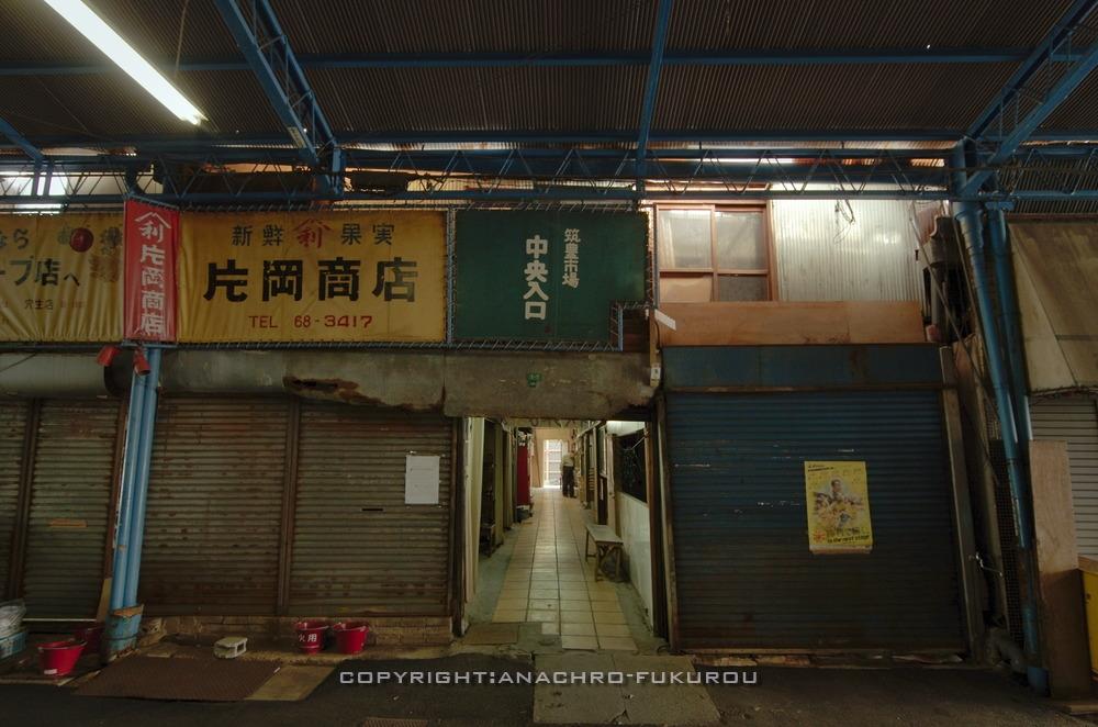 f:id:anachro-fukurou:20201115121532j:plain