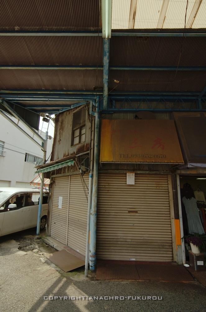 f:id:anachro-fukurou:20201115121536j:plain