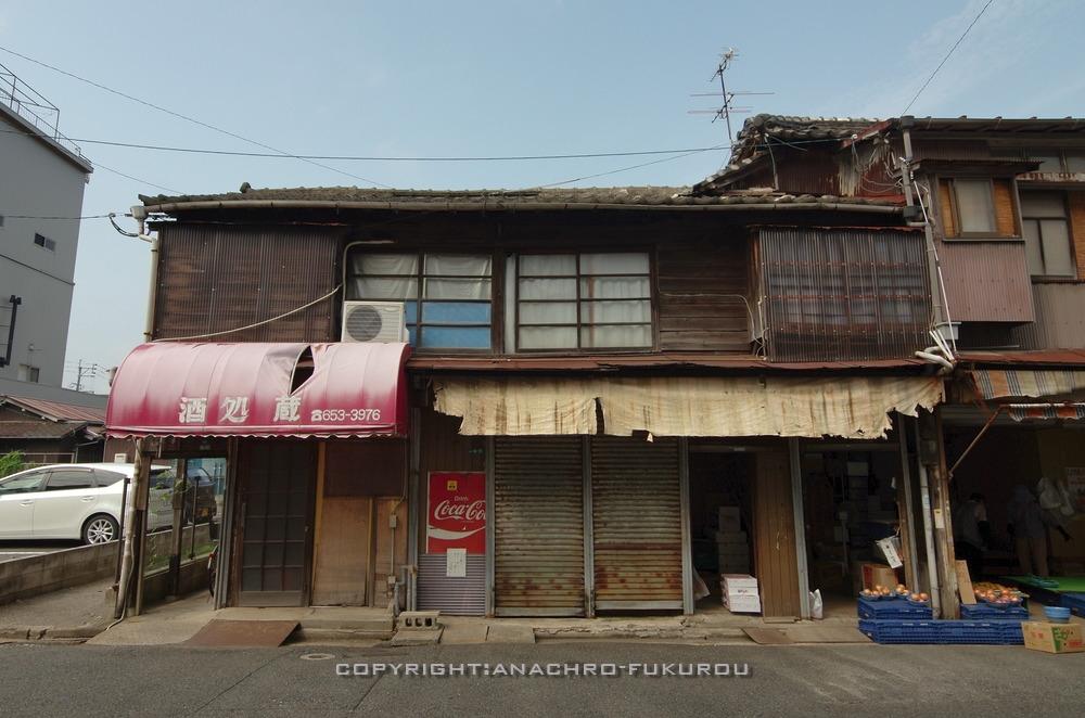 f:id:anachro-fukurou:20201115121620j:plain