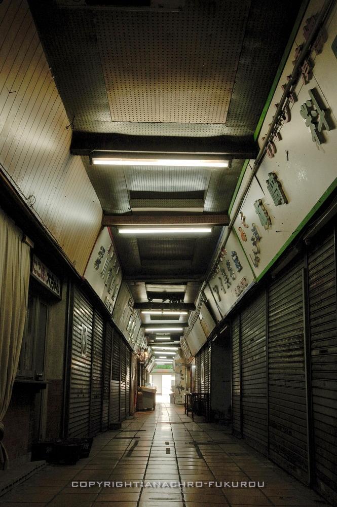 f:id:anachro-fukurou:20201115121744j:plain