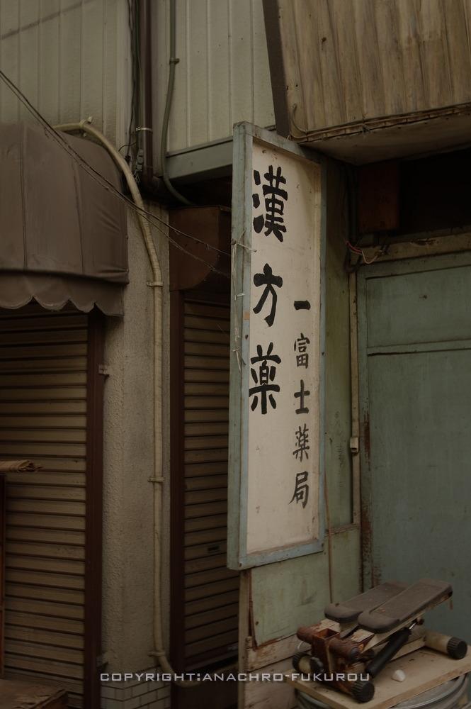 f:id:anachro-fukurou:20201120181201j:plain