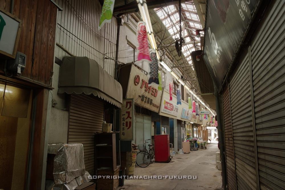 f:id:anachro-fukurou:20201120181220j:plain