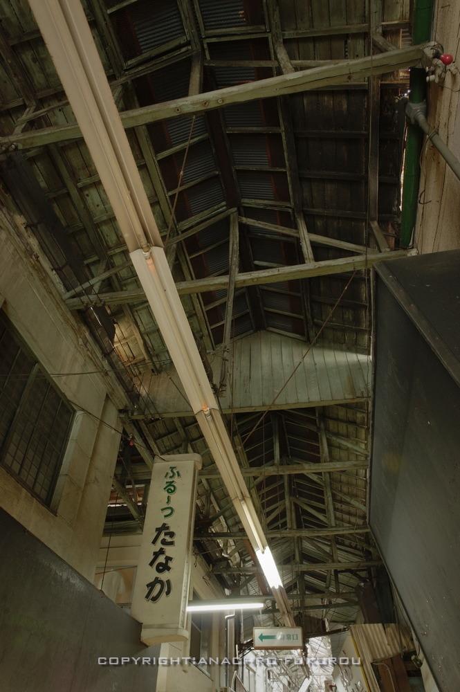 f:id:anachro-fukurou:20201120181243j:plain