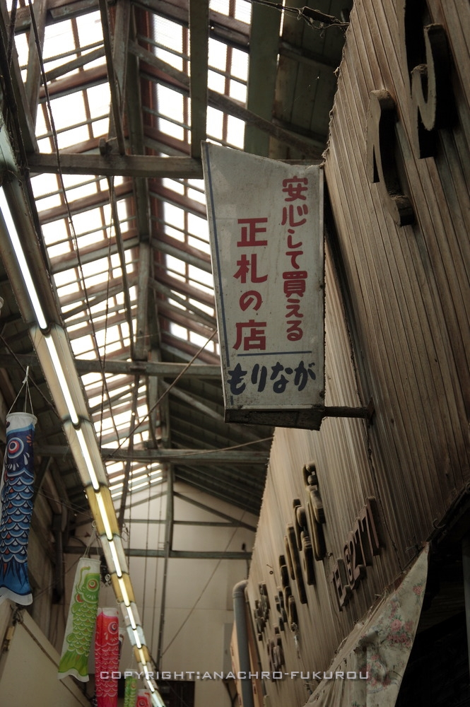 f:id:anachro-fukurou:20201120181347j:plain