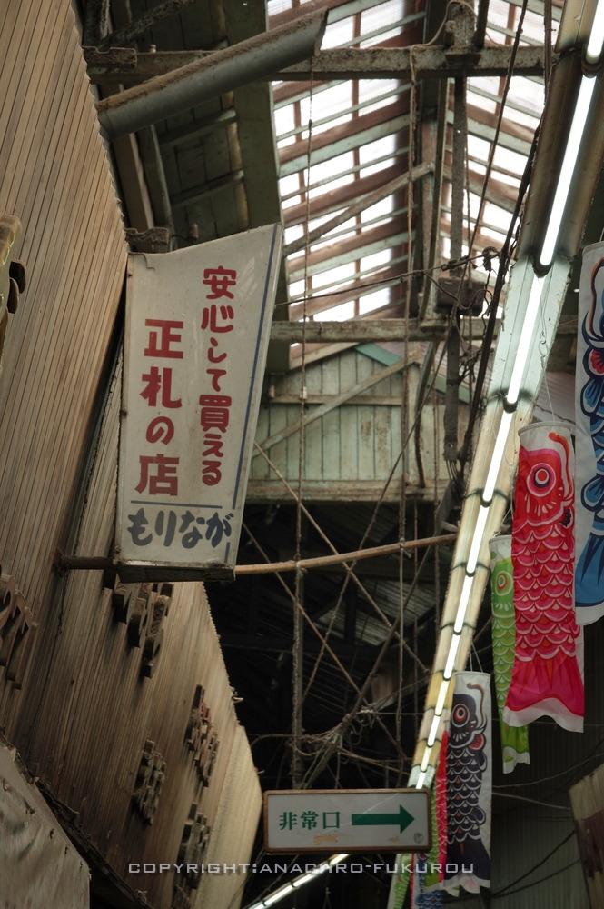 f:id:anachro-fukurou:20201120181357j:plain