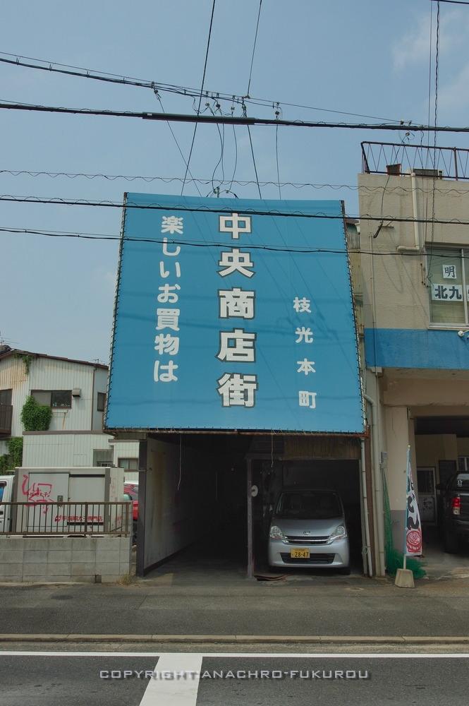 f:id:anachro-fukurou:20201120181433j:plain