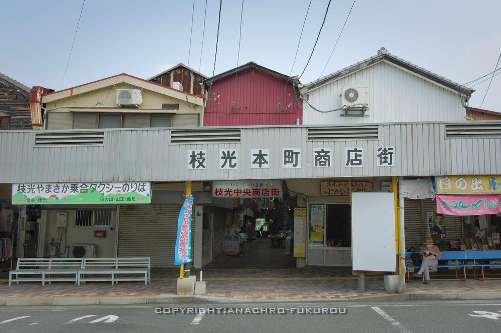 f:id:anachro-fukurou:20201120181446j:plain
