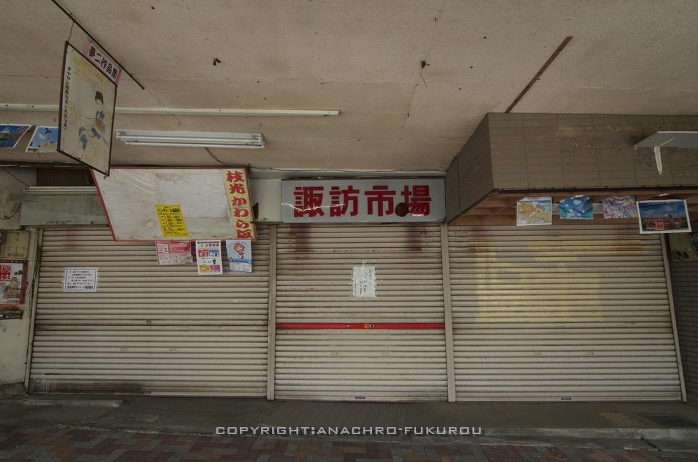 f:id:anachro-fukurou:20201120181554j:plain