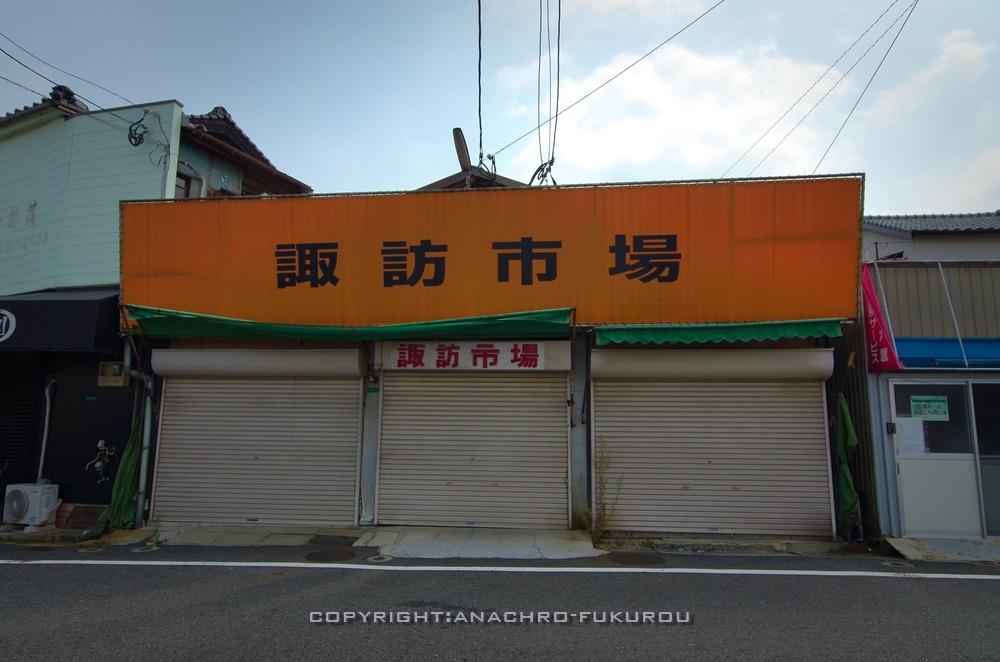 f:id:anachro-fukurou:20201120181559j:plain