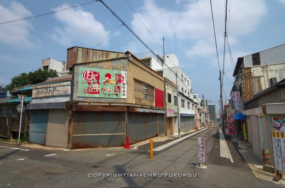 f:id:anachro-fukurou:20201122220021j:plain