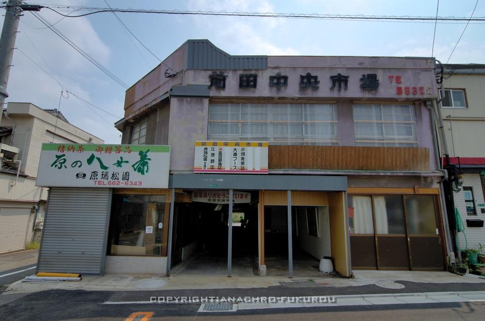 f:id:anachro-fukurou:20201122220027j:plain