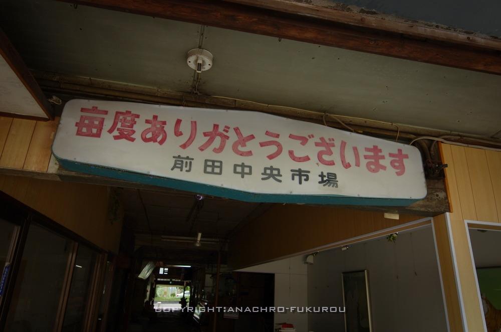 f:id:anachro-fukurou:20201122220032j:plain