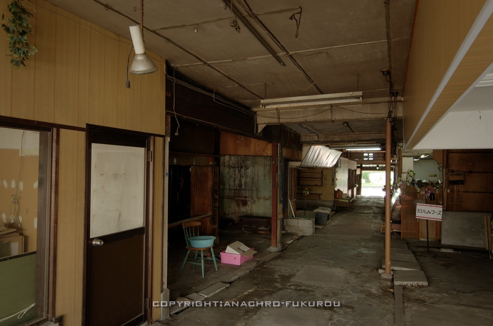 f:id:anachro-fukurou:20201122220036j:plain
