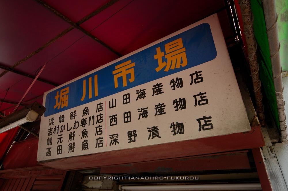 f:id:anachro-fukurou:20201122220102j:plain