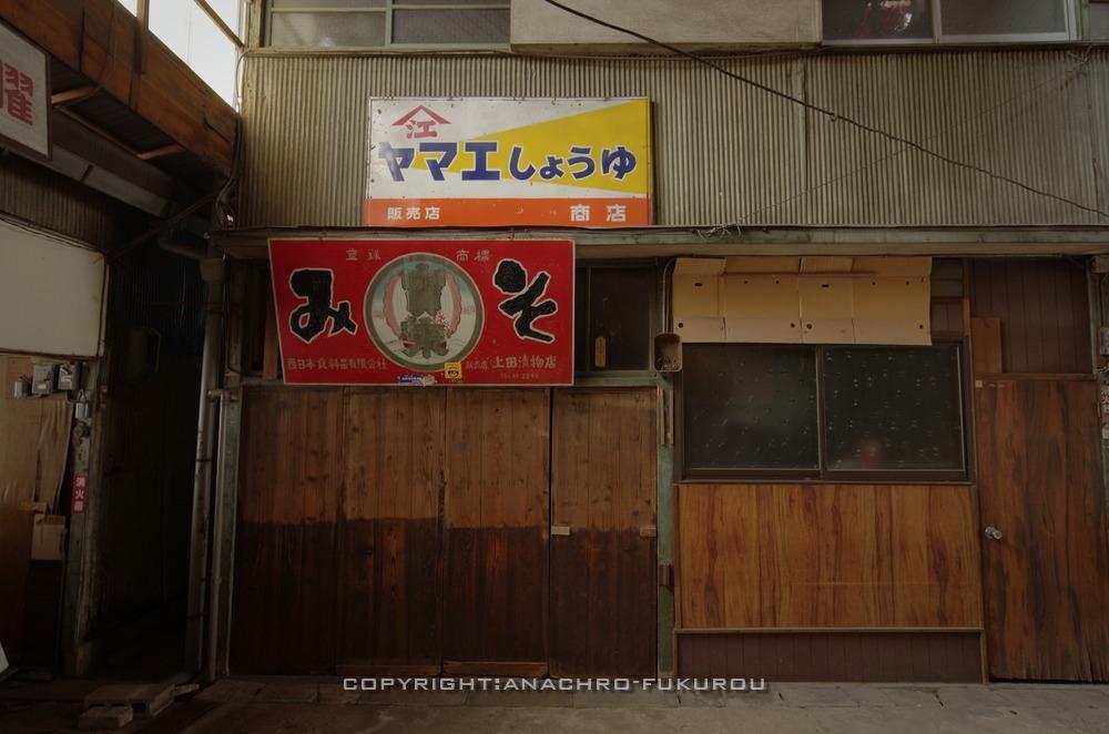 f:id:anachro-fukurou:20201129122042j:plain