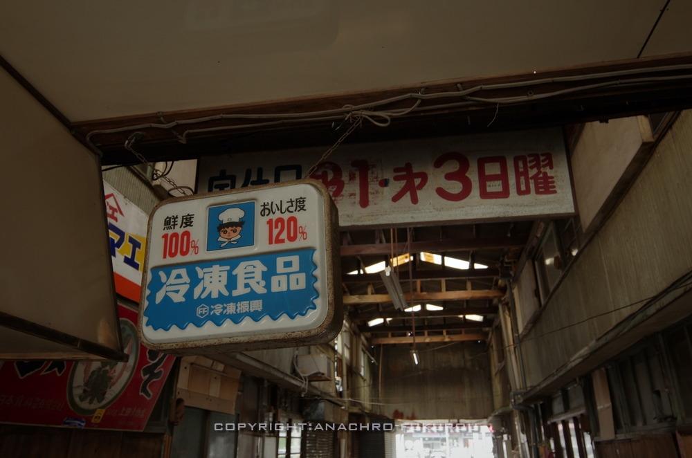 f:id:anachro-fukurou:20201129122051j:plain