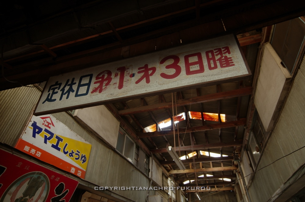 f:id:anachro-fukurou:20201129122055j:plain