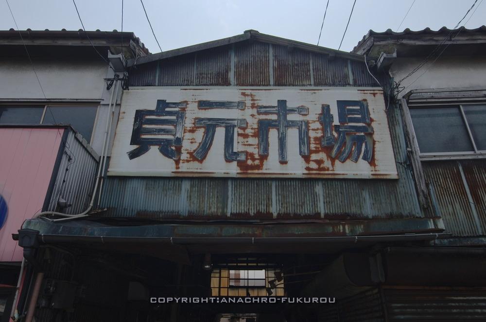 f:id:anachro-fukurou:20201129122129j:plain