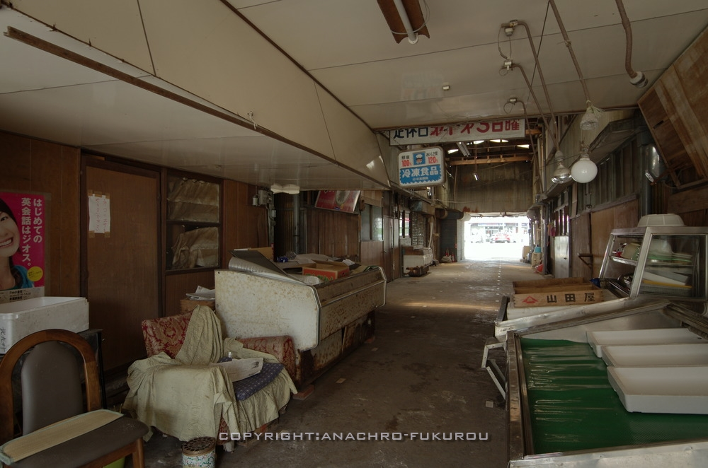f:id:anachro-fukurou:20201129122152j:plain