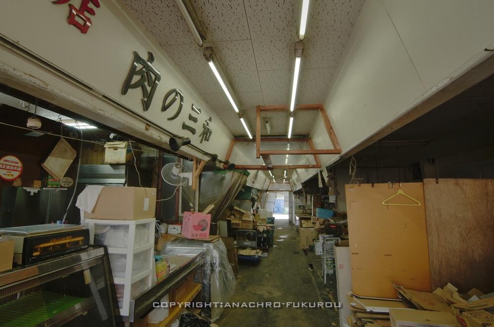 f:id:anachro-fukurou:20201228152551j:plain