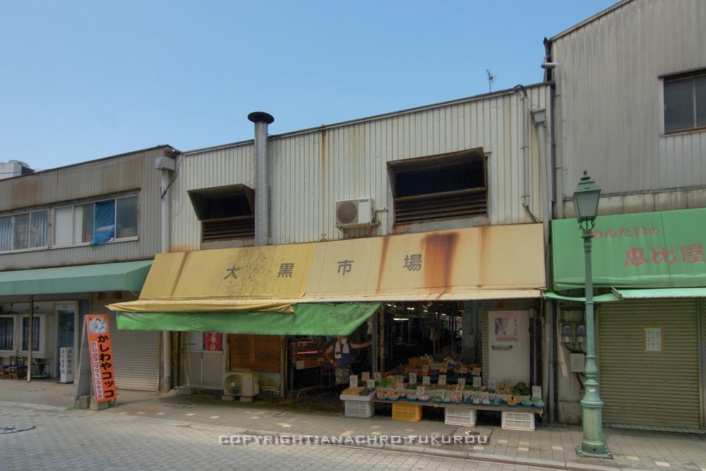 f:id:anachro-fukurou:20201228152557j:plain