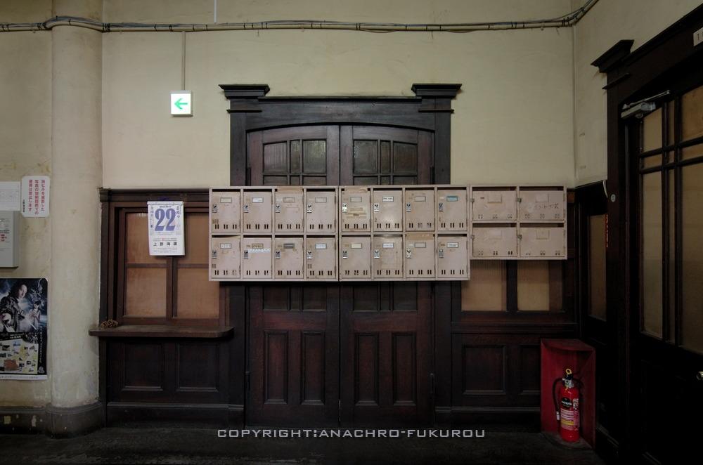 f:id:anachro-fukurou:20201229112212j:plain